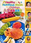 Healthy & Nutritious meals for children