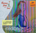 Chicken soup for the soul - Meditation]